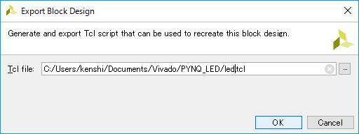 PYNQ-Z1のOverlay読み込みとPythonからのFPGA PLの制御(2
