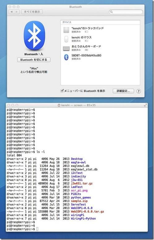 SBDBT-SPP_Mac