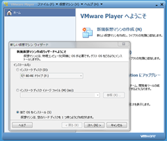 03_CreatNewVM