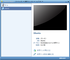 03_EmptyVM