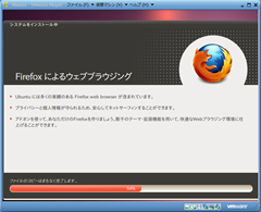 05_Installing